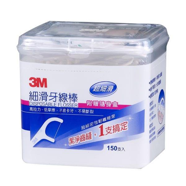 3M細滑牙線棒150支附隨身盒