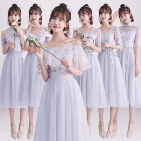 ブライズメイド ドレス ミモレ丈 大きいサイズ 小さいサイズ 二次会 オフショルダー 肩出し パーティードレス 結婚式 体型カバー Aライン