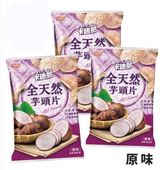 卡迪那全天然芋頭62g*12包/箱【合迷雅超級好物】