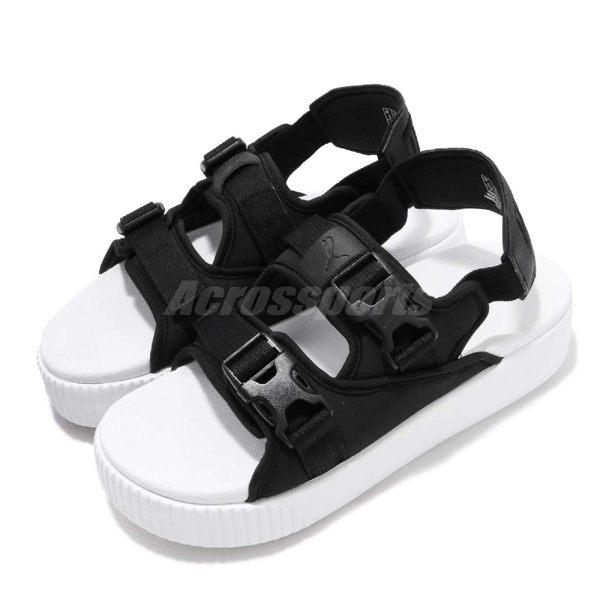 Puma 拖鞋 Platform Slide YLM 19 黑 白 厚底 女鞋 Fenty 涼拖鞋 涼鞋【PUMP306】 36942401