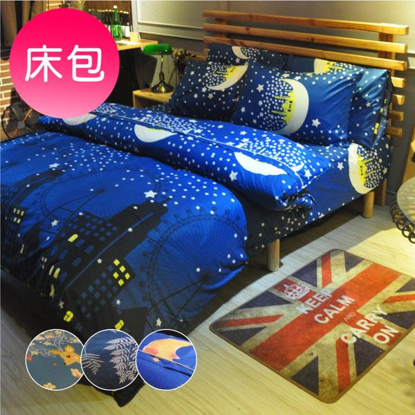 【VIXI】吸濕排汗加大雙人床包三件組(多款任選E)