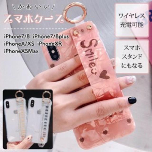 iPhoneXSMax対応 iphoneX/XS/XR 7/8Plusケース カバー ベルト リングスタンド付き カバー 保護カバー ワイヤレス充電可能 スマートフォン