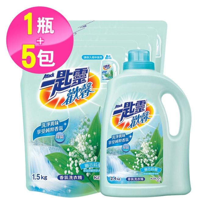 【一匙靈】歡馨幽谷鈴蘭香超濃縮洗衣精1+5組合(2.4kgx1+1.5kgx5)-箱購