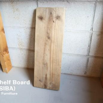 101[Muku Shelf Board (ASIBA)]足場板 古材 棚板 無垢材