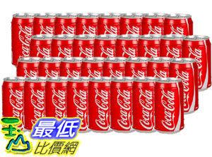 [COSCO代購] 每人 限購一組 可口可樂330ML x 32 入 可樂_C78024