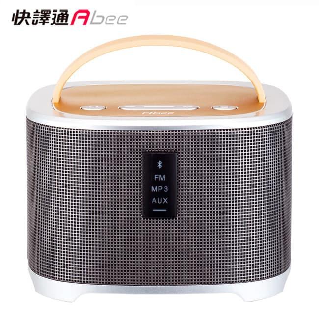 Abee快譯通可攜式立體聲美音藍牙音響 BT-3100