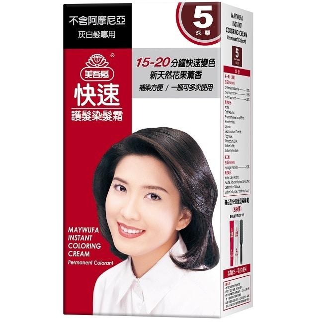 美吾髮快速染髮NO.5深栗(40g+40g)