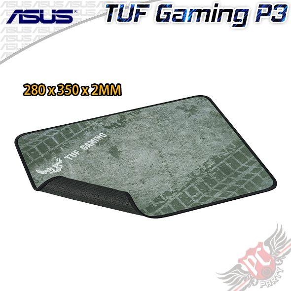 [ PC PARTY  ] 華碩 ASUS TUF GAMING P3 鼠墊