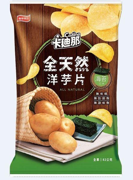 卡迪那全天然洋芋片-海苔82g*12包/箱【合迷雅超級好物】