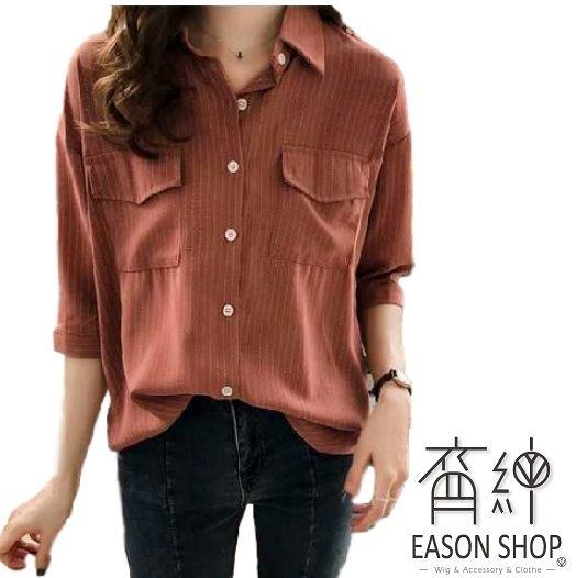 EASON SHOP韓版氣質雙口袋小點點印花前排釦側開衩薄款長版襯衫女上衣服落肩寬鬆顯瘦內搭衫