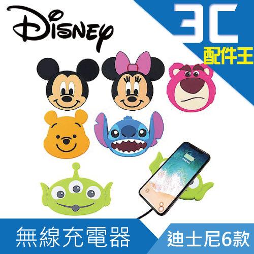 Disney 迪士尼可愛大頭無線充電器 充電板 充電盤 QI充電 米奇 米妮 維尼 三眼怪 史迪奇 熊抱哥