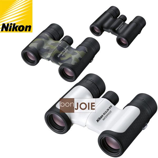 ::bonJOIE:: 日本進口 境內版 NIKON ACULON W10 10X21 WP 防水型 雙筒 輕便望遠鏡 ( SPORTSTAR 10X25 可參考