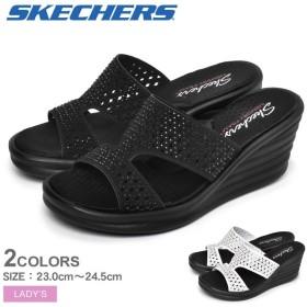 スケッチャーズ サンダル SKECHERS ランブラー ウェーブ イビザ サマー 31778 レディース 黒 白 靴