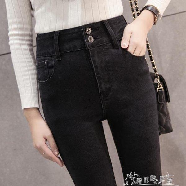 春夏高腰牛仔褲女黑色修身顯瘦窄管褲九分鉛筆褲排扣 奇思妙想屋