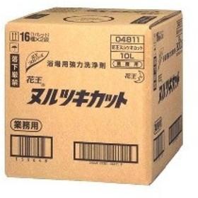 ZNL03 花王 ヌルツキカット 10L (浴場用強力洗剤) :_
