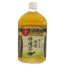 コカコーラ 綾鷹 特選茶 1000ml (Men's、Lady's、Jr)