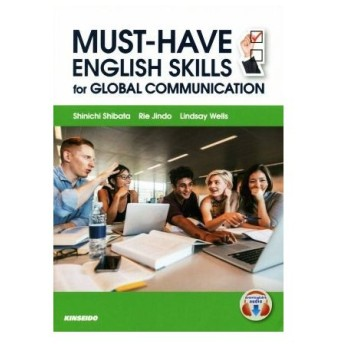 MUST‐HAVE ENGLISH SKILLS for GLOBAL COMMUNICATION グローバル人材をめざす大学生の英語スキル&コミュニ