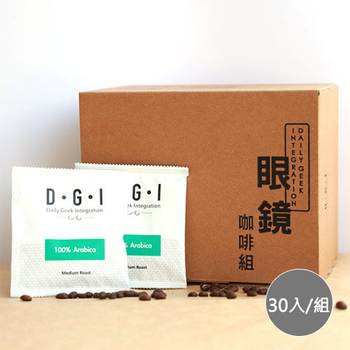 DGI眼鏡日嚐 30秒眼鏡咖啡組-30入組(10g)