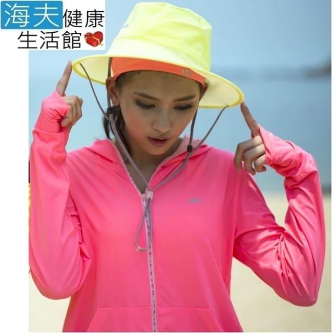 【海夫】HOII SunSoul后益 涼感防曬UPF50黃光 圓筒帽(黃)