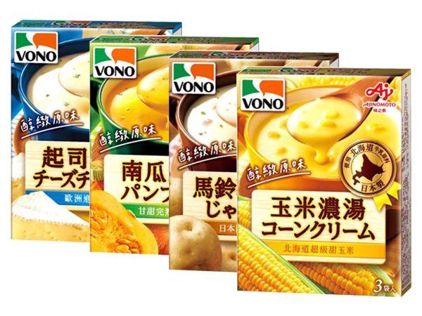 VONO~醇緻原味濃湯(3袋入) 多款可選【D037858】