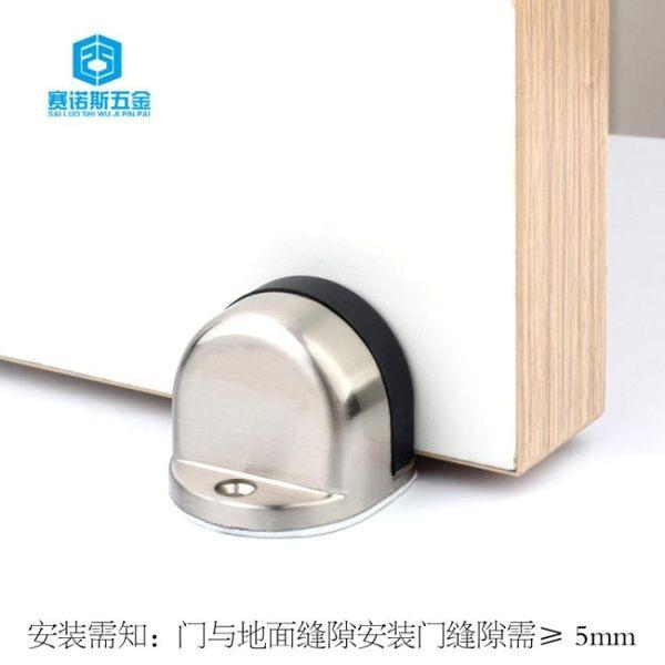 防撞器免打孔橡膠門碰 衛生間實木門檔門頂門阻防盜門防撞器門擋