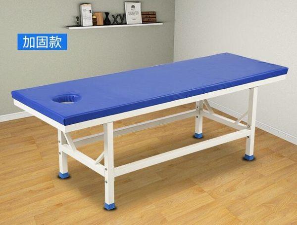 按摩床推拿床美容床美容床針灸床加固床原始點床診斷診火療床WY【快速出貨】