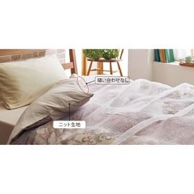 50%OFF「羽毛布団の柄を見せる」レースの掛け布団カバー - セシール ■カラー:アイボリー ブルー ■サイズ:シングル(150×210cm)