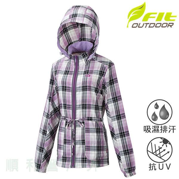 ●簡單俐落剪裁n●吸濕排汗、透氣快乾n●防曬、抗紫外線n●可收納外套口袋設計n●背部透氣網孔設計