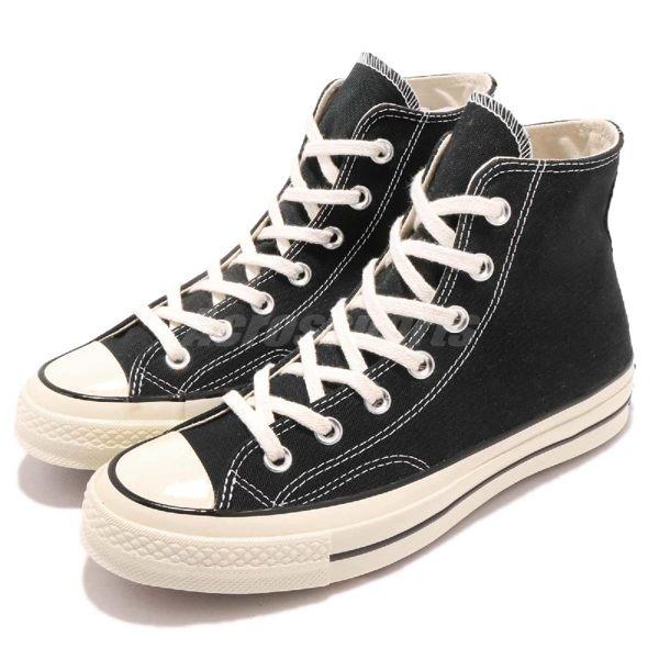 復古帆布鞋 奶油底 奶油頭 黑標 三星 經典球鞋穿搭推薦 復刻款