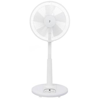 山善リモコン扇風機オリジナルホワイトEMR-K301-W