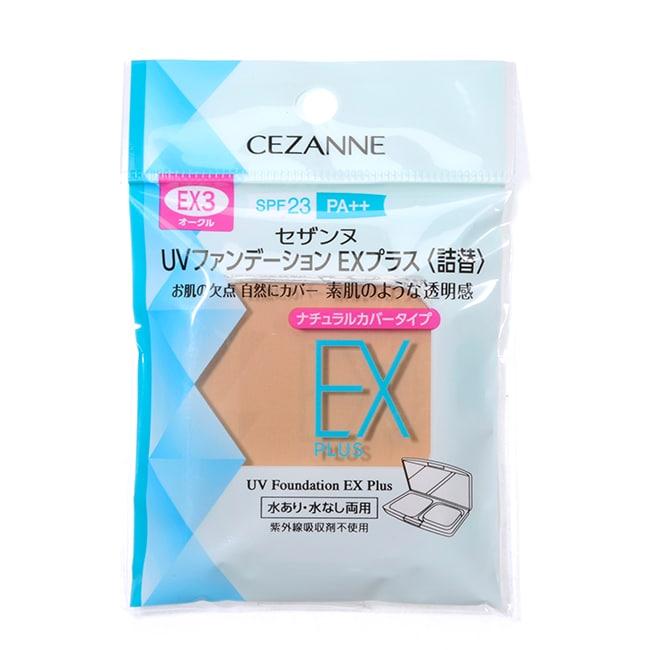 Cezanne 絲漾高保濕防曬粉餅-蕊心 663R-EX3