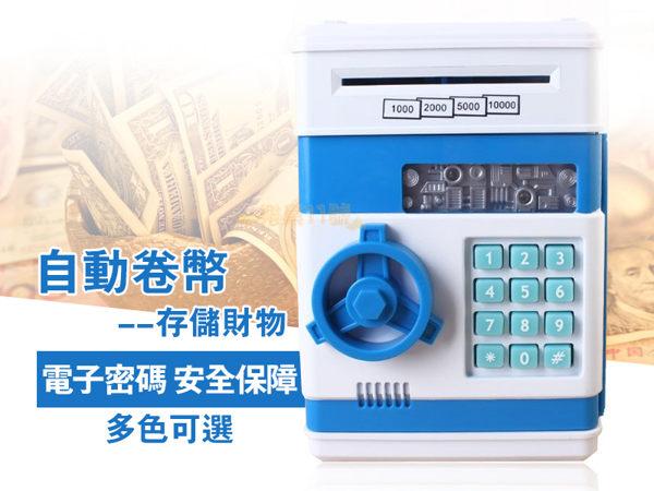 熱銷 智能存錢筒 存錢罐 記憶存錢筒 智慧存錢筒 理財 自動存取 兒童 生日禮物