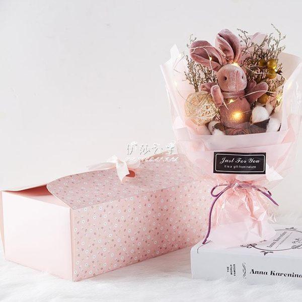 七夕情人節禮物送女友閨蜜男生女生創意走心特別浪漫抖音生日禮品 伊莎公主