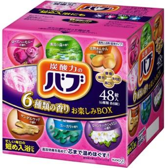 バブ 6つの香りお楽しみBOX (48錠入(6種各8錠))