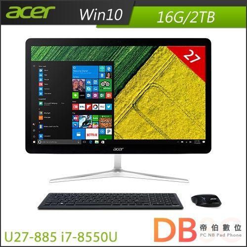 i7-8550n32G硬碟加速器n16GB/2TBn27吋 FHD觸控螢幕nWindows 10