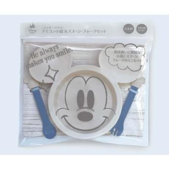 ミッキーマウス アイコン小皿&スプーン・フォークセット B×BE