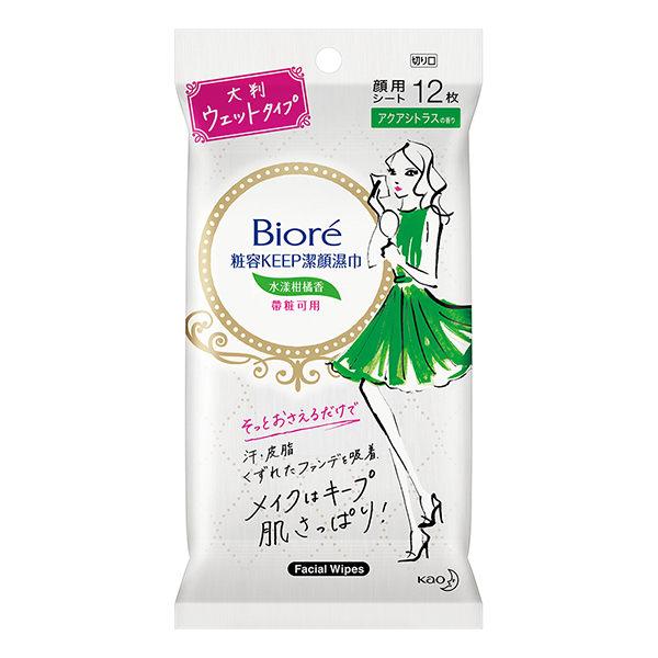 Biore蜜妮粧容KEEP潔顏濕巾水漾柑橘香12片【康是美】