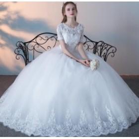 人気 半袖 エレガント ウェディングドレス ロングドレス パーティドレス フェミニン お呼ばれドレス 挙式 二次会 プリンセス 編み上げ
