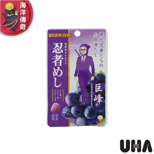 【海洋傳奇】【日本出貨】UHA 味覺糖 忍者軟糖 飽足感 嚼勁十足 20g 葡萄口味【10袋組】