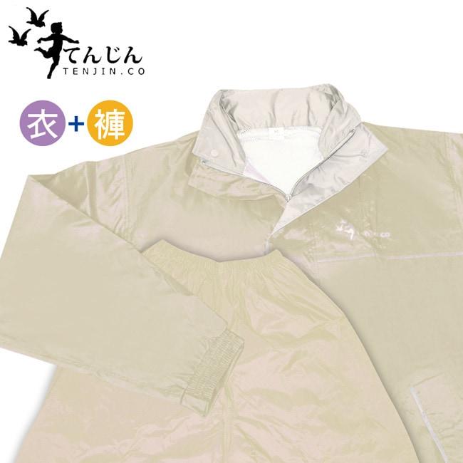 天神牌日式輕質二件式套裝風雨衣 TJ-931M號(顏色隨機)