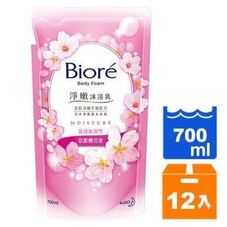 蜜妮Biore 淨嫩沐浴乳 浪漫保濕型-浪漫櫻花香 補充包 700ml (12入)/箱【康鄰超市】