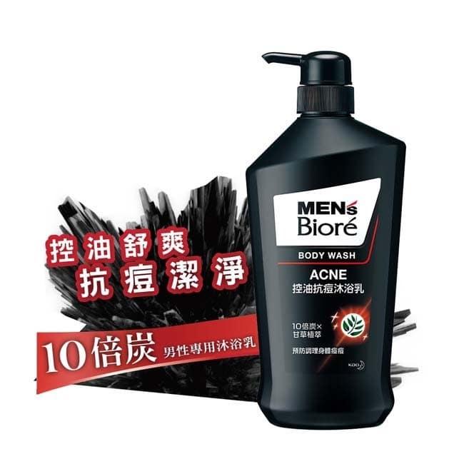 MEN's Biore控油抗痘沐浴乳