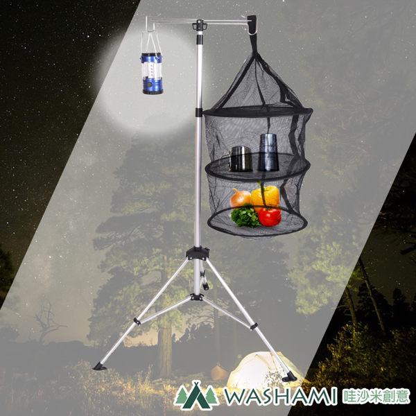 【韓式情人】戶外鋁合金立式伸縮燈架(113~264cm) 露營燈架 三角燈架 營燈架