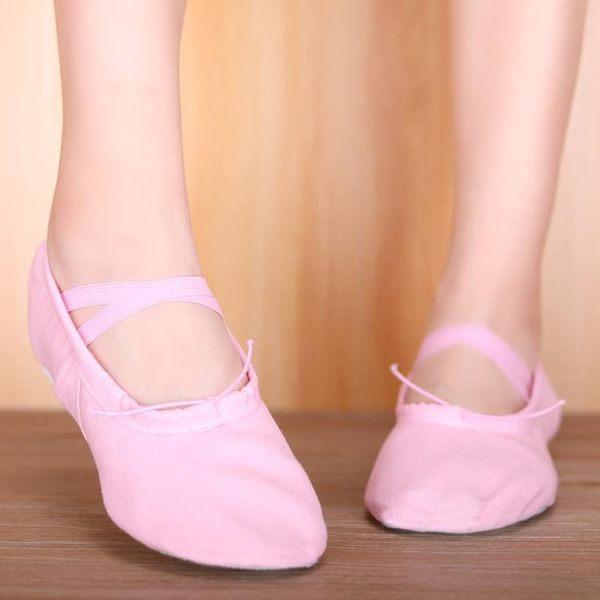 教師鞋帶跟練功鞋軟底瑜伽肚皮舞蹈鞋成人跳舞鞋帆布芭蕾舞鞋