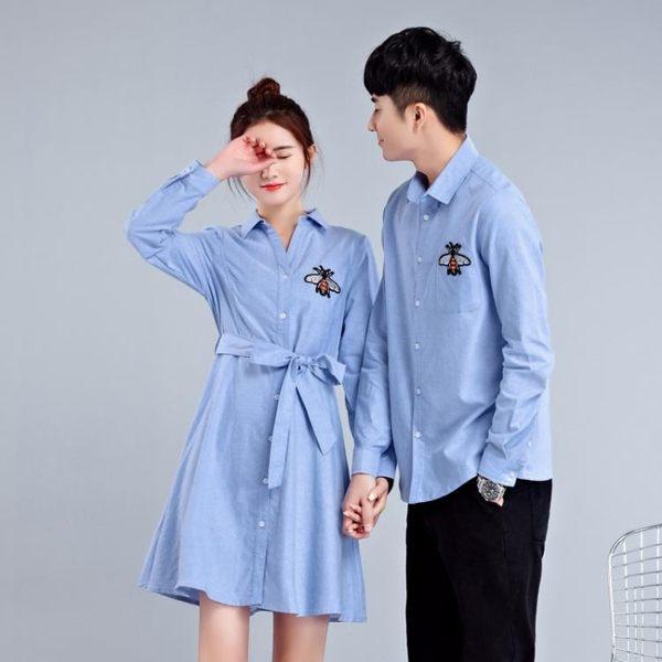 情侶裝春季男襯衣女洋裝連身裙小清新韓版長袖短款裙襯衫裙學院風 優樂居