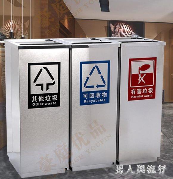 戶外垃圾桶 室內外不銹鋼分類回收不可回收桶