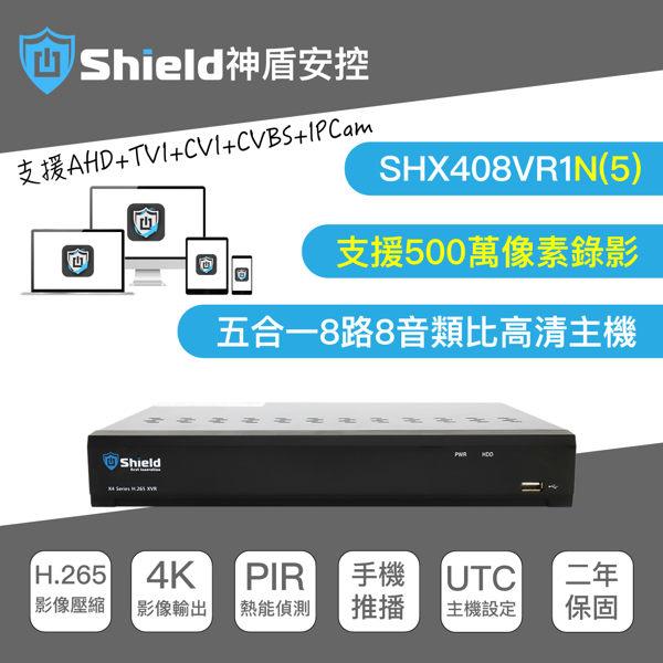 無庸置疑的安全品質n神盾安控新一代混合型監控錄影主機n通過台灣BSMI認證(證號:R3B993)