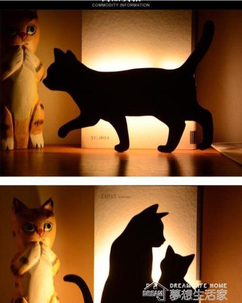 創意LED貓咪小狗剪影感應燈 動物造型墻壁裝飾小夜燈 起夜喂奶燈