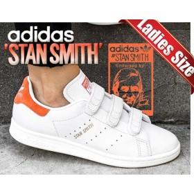 【アディダス スタンスミス ウィメンズ】adidas STAN SMITH CF W crywht/crywht-traora【ベルクロ スニーカー レディース ウィメンズ スタンスミス オフホワイト