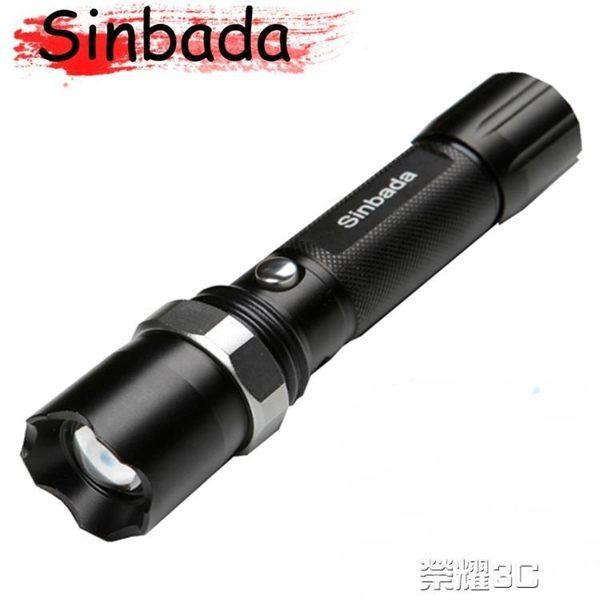 手電筒 超亮軍強光手電筒可充電燈氙氣手燈家用遠射王 榮耀3c